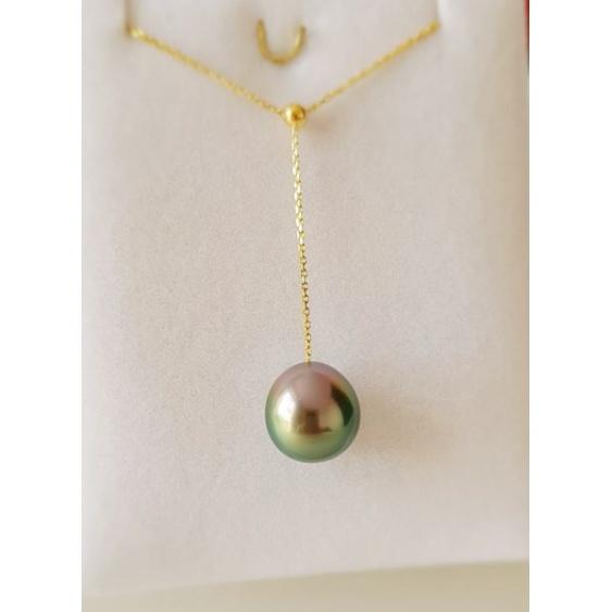 Sublissime - Collier en Or Jaune 18 carats et Véritable Perle de Tahiti