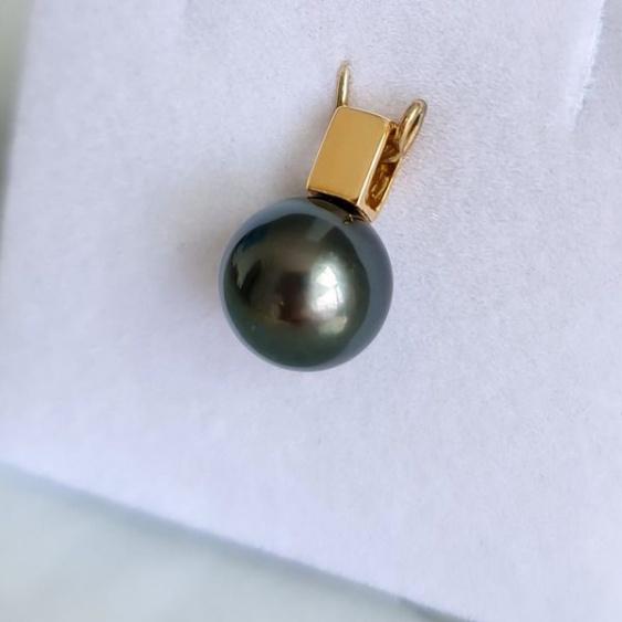 Belle de Nuit - Pendentif Or Jaune 18 carats et Perle de Tahiti
